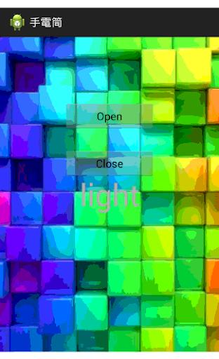 玩個人化App|手電筒免費|APP試玩