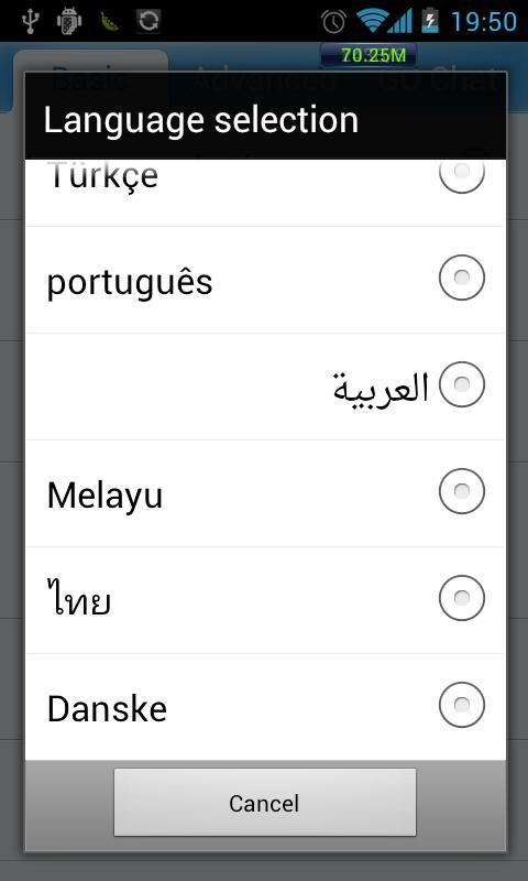 GO SMS Pro Hebrew language screenshot #1