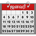 Tamil Calendar &Marriage Match icon