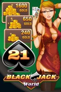 BlackJack World