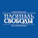 Ploshchad Svobody icon