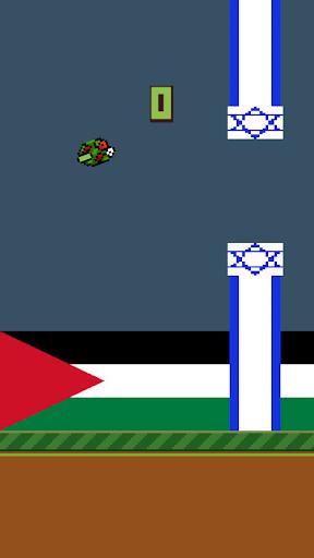 Palestinian Bird