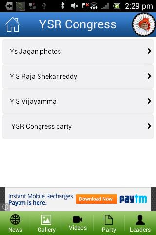 玩媒體與影片App YSR Congress免費 APP試玩