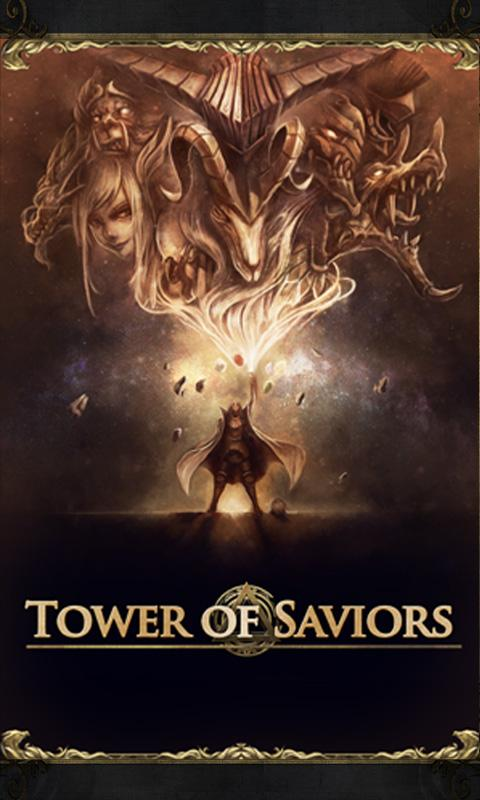 Tower of Saviors - screenshot
