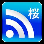 日本のニュース 桜 Apk