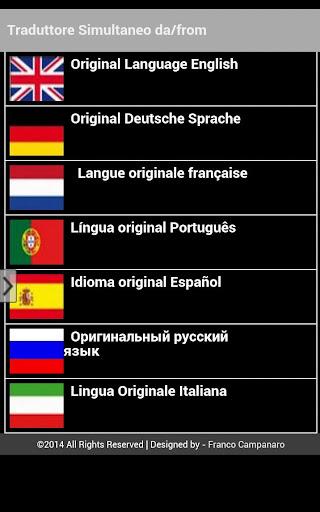 Traduttore Simultaneo