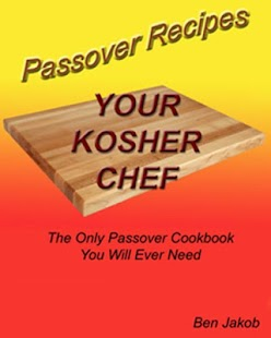 Over 250 Passover Recipes- screenshot thumbnail