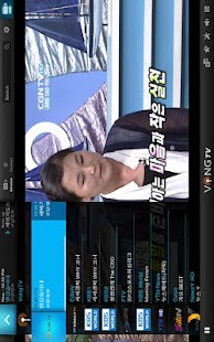 VONG.TV - screenshot thumbnail
