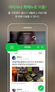 NAVER Corp. - Android Apps on Google Play
