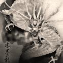 Ryujin Sumi logo