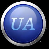 UsefulApp