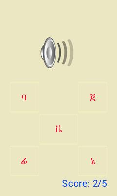 Amharic Alphabet on Google Play Reviews | Stats