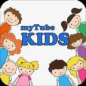 myTube KIDS