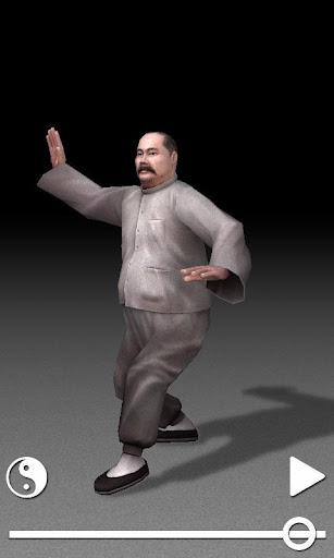 宗師的身影:中國武術大師影像3D寫真模擬 1 楊澄甫大師