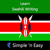 Learn Swahili Writing