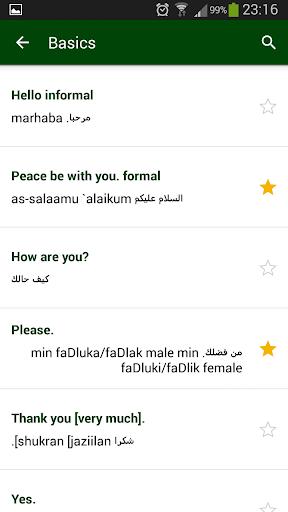 阿拉伯短语|玩旅遊App免費|玩APPs