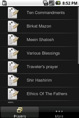 Jewish Prayers - screenshot