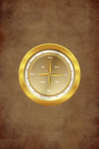 দিক নির্দেশক Compass