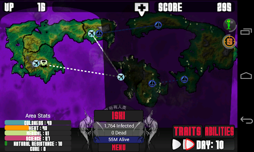 Universe Pandemic - screenshot thumbnail