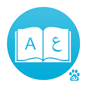 DU Dictionary Arabic-English icon