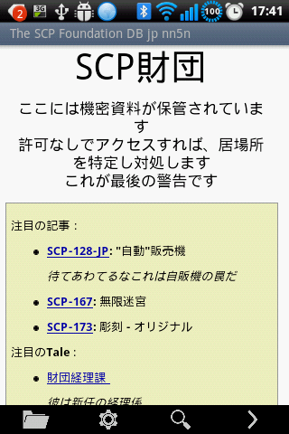 The SCP Foundation DB jp nn5n