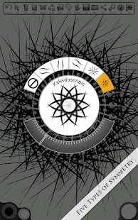 Infinite Design- screenshot thumbnail