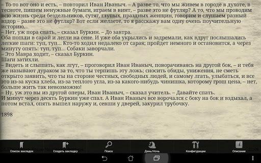【免費書籍App】Антон Чехов Человек в футляре-APP點子