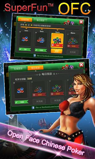 免費下載博奕APP|OFC歡樂大菠蘿明牌撲克 app開箱文|APP開箱王