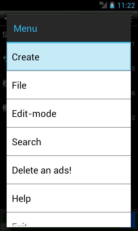 NeoMemo Free- screenshot