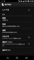 Screenshot of Yuzuko Tokei