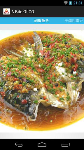 A bite of Chongqing