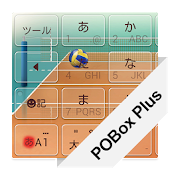 POBox Plusキセカエ Volleyball