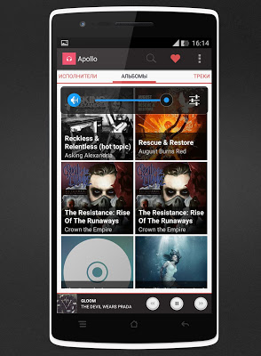 Apollo White - Theme - screenshot