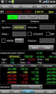 i2Trade Plus - screenshot thumbnail