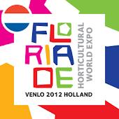Floriade 2012 - Venlo (NL)