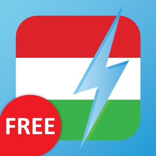 Learn Hungarian Free WordPower