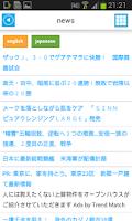 Screenshot of Japan Offline Map Hotels Cars