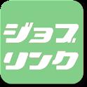 【ジョブリンク】派遣のお仕事 logo