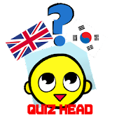 Quiz Head Games - Flag Match