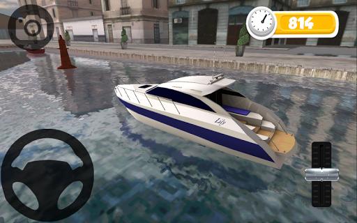 ボートの駐車HD