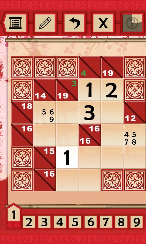 Kakuro Puzzles - screenshot
