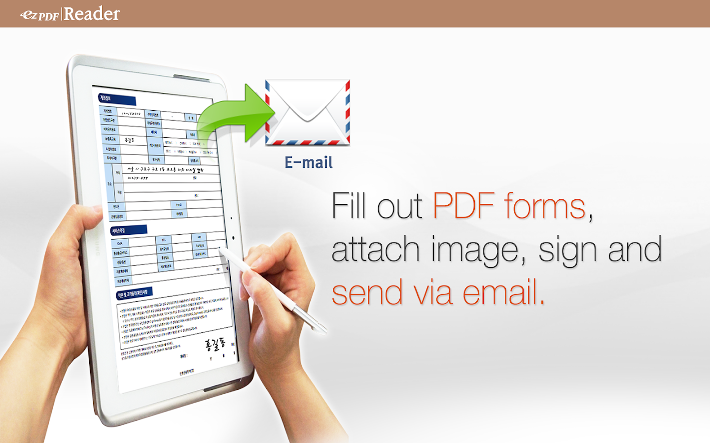 ezPDF Reader PDF Annotate Form: captura de pantalla