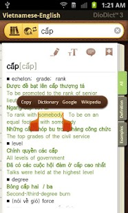 English–Vietnamese dictionary - screenshot thumbnail