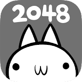 ネコの変態|キモかわネコの 2048 日本語版だにゃあーん!