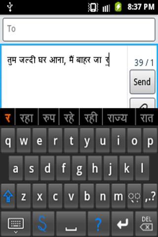 Hindi Bindi Keyboard Handwrite