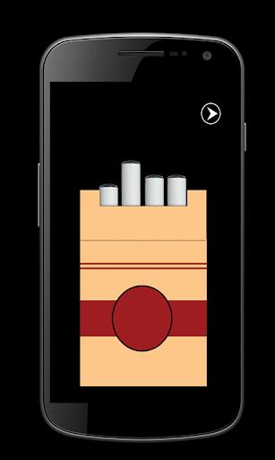 虛擬吸煙免費
