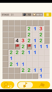Minesweeper King- screenshot thumbnail