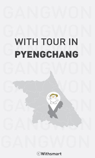 PyengChang Tour with Tour EG