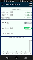 Screenshot of KINGSOFT Mobile Security Plus