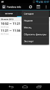 Pandora Info Screenshot 13